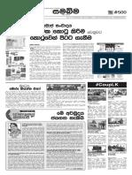 500th Samabima Sunday Edition