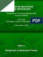 Sari FMF 2005