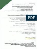 FDA Castor Oil 1