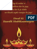 diwali.pdf