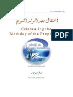 Celebrating the B-day of Prophet.pdf