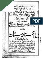 Khilafat-e-Elahi.pdf