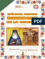 Sfântul Cuvios Gheorghe de la Cernica (3 decembrie)