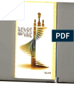 """""""እርካብና መንበር"""".pdf"""