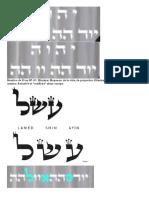Segulas judios