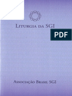 sutra digital