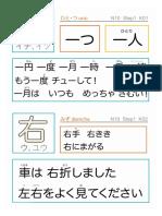 80 Fichas de Lecturas Kanji 40 Pages