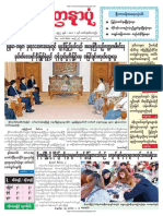 Yadanarpon Daily 4-12-2018