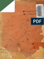 الفوائد الفنارية.pdf