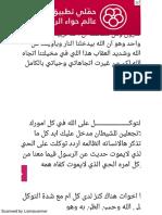 srbd.pdf