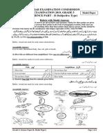 Punjab Examination Commission 2019 5th Class Science Part b Subjective Rubrics Model Paper