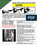 Bench Grinder Safety Work Practices