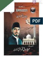 Faizan e Naseer e Millat by Umar Chishti