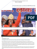 Lord Hanuman Was Slave of 'Manuwadi' People, Says Bahraich BJP MP Savitri Bai Phule - The Hindu