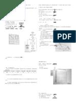 2012年高考真题——文科数学(新课标卷)解析版(1)[www.ks5u.com 高考]