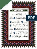 MUSHAF WARSH