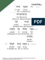 Daniel 9 -  Interlinear