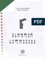 მსოფლიო ხელოვნების ისტორია.pdf