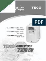7300CVManual(Ru)V06a1