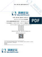 CCNA 200-125 V3.0 2018.4.17 Chinese Dump