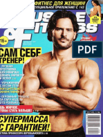 Muscle & Fitness 2012 №6