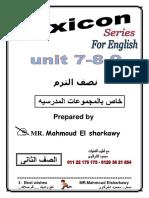 مذكرة انجليزى ثانية ابتدائى ترم ثانى-unit 7-8-9.PDF (1)