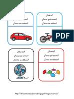 tarjetasss describir objetos.pdf