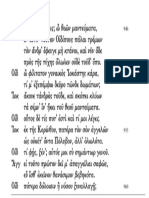 Oedipus Tyrannus excerpt