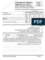Punjab Examination Commission 2019 8th Class Urdu Part B Subjective Model Paper