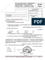 Punjab Examination Commission 2019 8th Class Science Part A Objective Model Paper
