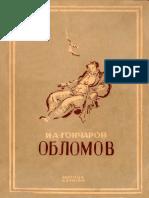 Goncarov - Oblomov