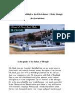 The Brief Biography of Hadrat Syed Jamaluddin Jamal Bahar  Bhongi