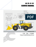 7Frame, Tires & Working Device.pdf