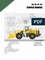 2发动机系统-只翻译黄色标注部分.pdf