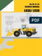 L936L938英文.pdf