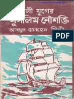 golden age of muslim fleet .pdf