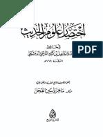 142910.pdf