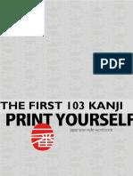 kanjibookjlptn5.pdf