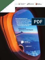 PRINT__ukr_zvit_The-Eastern-Partnership-Air-Transport-Vector_EWB.pdf
