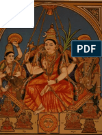 lalitha parameswari