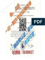 办理美国Brown文凭[布朗大学毕业证书]Q微56300017硕士毕业证/本科成绩单GPA修改/真实可查认证/offer letter/Brown University Diploma