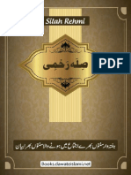 Sila Rehmi.pdf