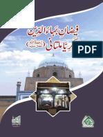 Hazrat Bahaodin zakriya Multani RA.pdf