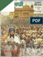 Sant Sipahi (Nov 1984)