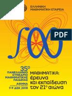 35 Synedrio Program