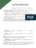 Poim za funkcija.domen.mn. vrednosti.inverzna.pdf