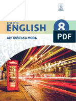 dive in to English.pdf