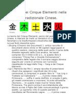 5 elementi.docx