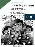 Lets Learn Japanese Basic 1 - Volume 1.pdf
