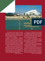 100-godini-moderna-KNIGA-3.pdf
